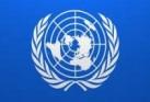 Relatores especiales para los derechos humanos de la ONU invitados a visitar Marruecos en 2014/2015