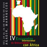logo_Universidades_Africa_Agadir
