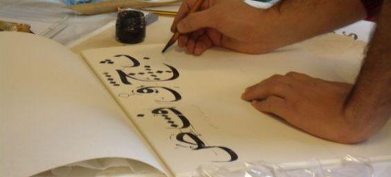 arabe foto