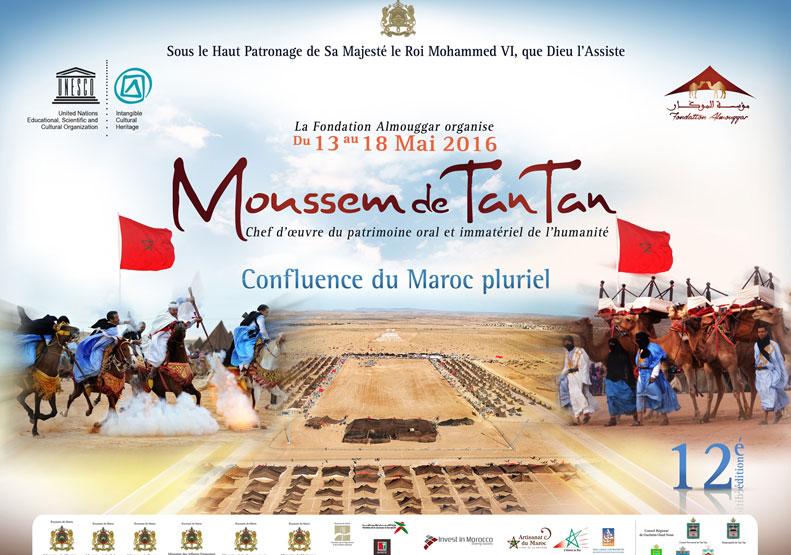 Moussem-Tan-Tan-2016