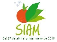 Salón Internacional de la Agricultura en Marruecos