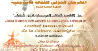 12ª edición del Festival Internacional de la Cultura Aamazigh
