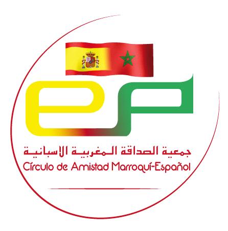 circulo-de-amistad-marroqui-espanol