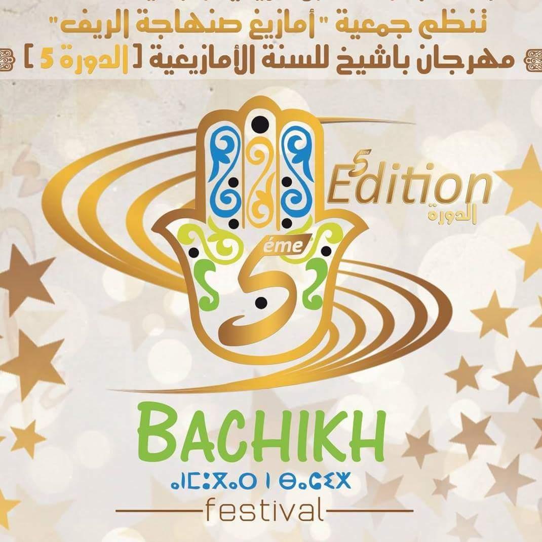 festival-bachikh