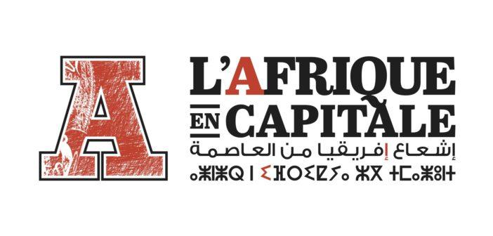 Afrique en Capitale