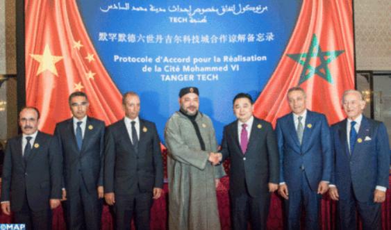 Ciudad de Mohammed VI Tánger Tech-1
