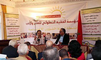 """Las organizaciones internacionales de los derechos humanos ven en Marruecos un """"modelo brillante"""" en la región (Essabbar)"""