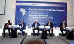 assises-africaines-du-leasing-copier