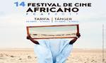 festival_de_cinema_africain_2017