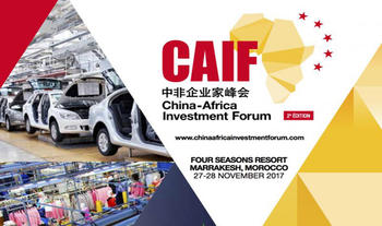 china-africa-investment-forum-caif