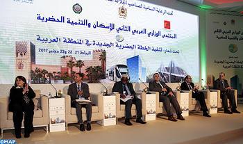 ouverture_forum_ministeriel_arabe_sur_lhabitat_-m