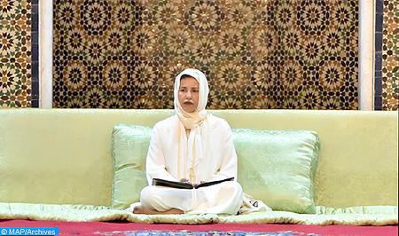 SAR la Princesa Lalla Meryem preside una velada religiosa en conmemoración del decimonoveno aniversario del fallecimiento del difunto SM Hassan II