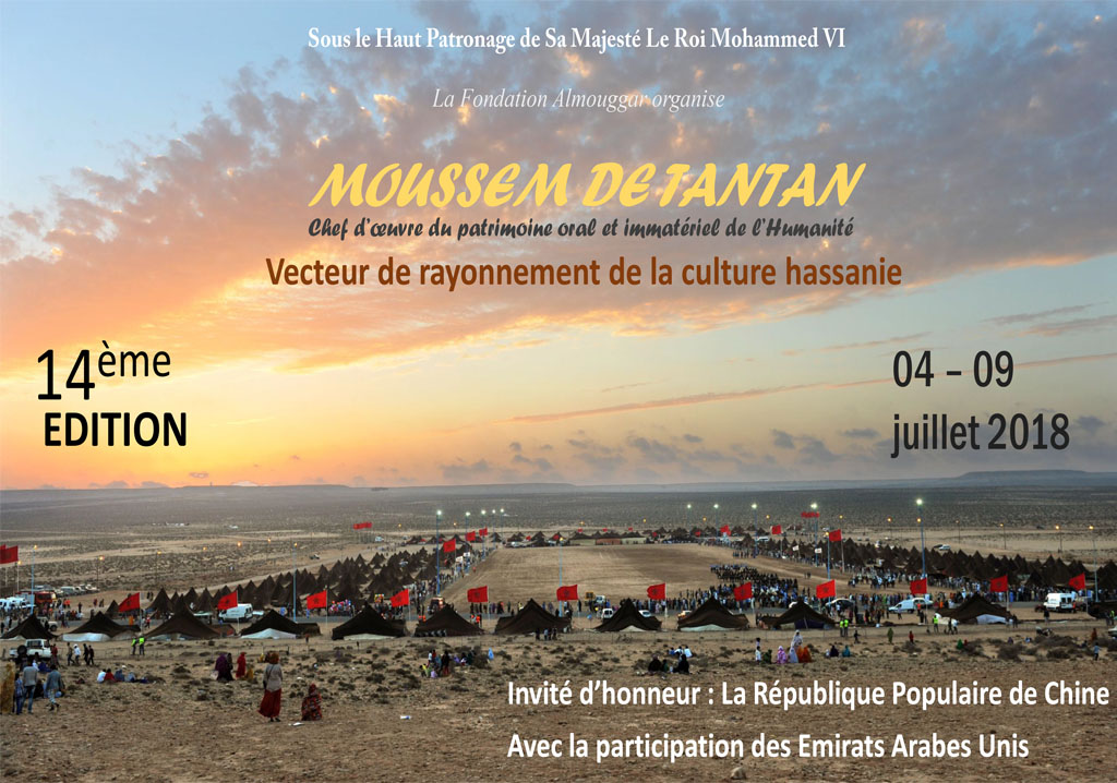 14 ème Edition du Moussem de Tan Tan 2018