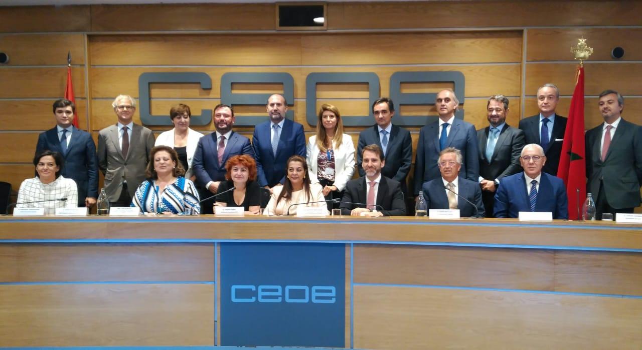 La Embajadora del Reino de Marruecos en España, S.E. Sra. Karima Benyaich ha participado en la ceremonia oficial de presentación de la IVª edición del Programa de Formación para la Internacionalización de empresas Españolas en Marruecos