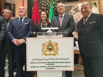 Inaugurada la nueva sede del Consulado General de Marruecos en Algeciras