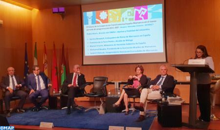 Malaga- Journée de travail sur la promotion la coopération Espagne-Maroc-M